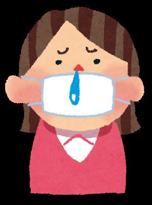インフルエンザなど体調不良が最大の敵